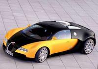 Bugatti_veyron_mr_2