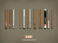 Cigar640x480