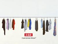 Clothesrack640x480