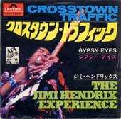 Crosstown_jap_1
