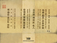 Manuscript640x480
