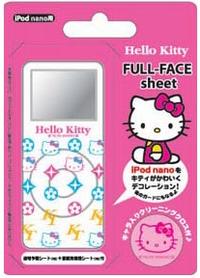 Pink9809990