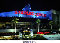 Staplescenter_1