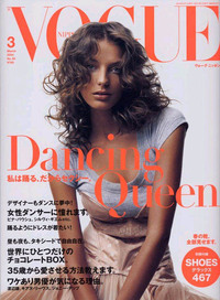 Vogue7